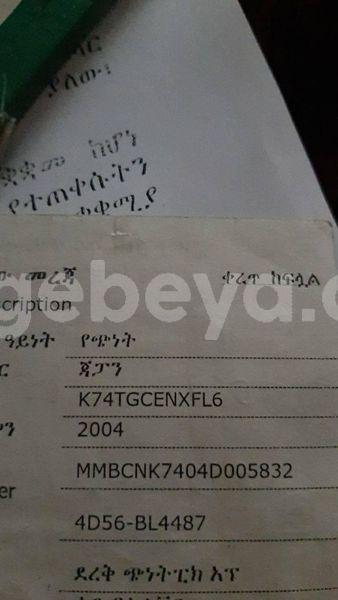 Big with watermark mitsubishi l200 ethiopia addis ababa 8563